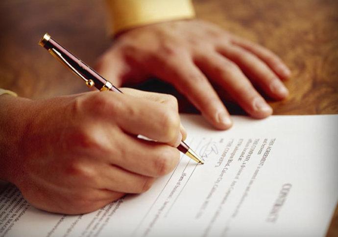 Договор аренды авто