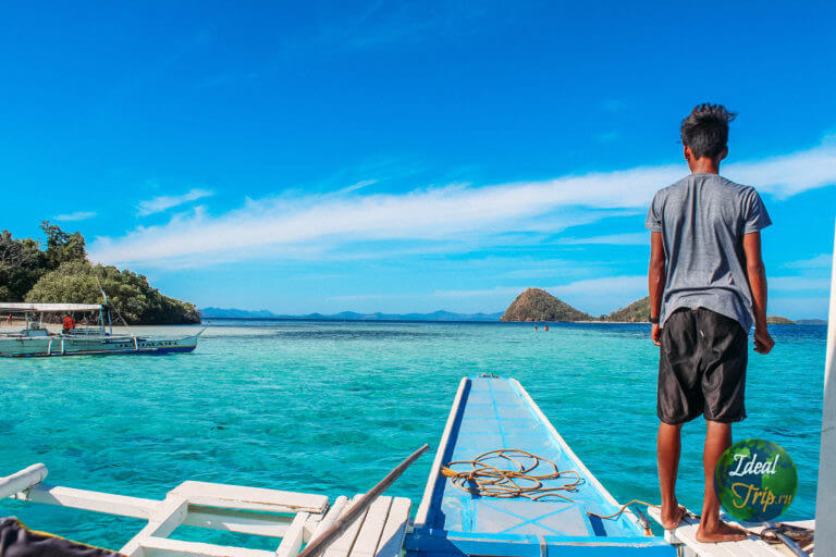 Остров для отдыха, снорклинга и купания