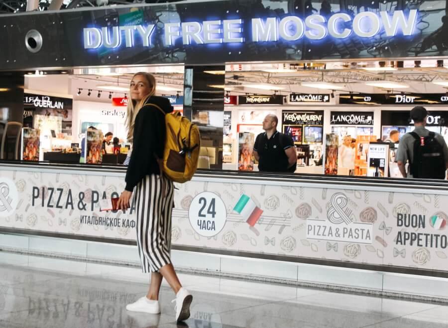 Можно купить сигареты в аэропорту шереметьево где купить в борисове электронную сигарету