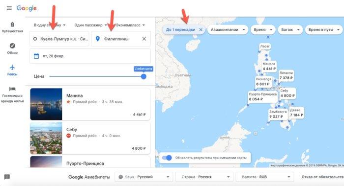 Поисковик от Google